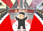 Kick Out Kim game image